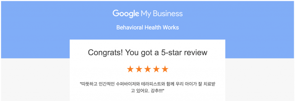 BHW Google rating 5 star support